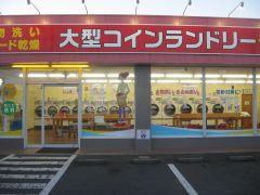 Japon 2012 022.jpg