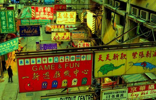 Hong Kong 084 baja.jpg
