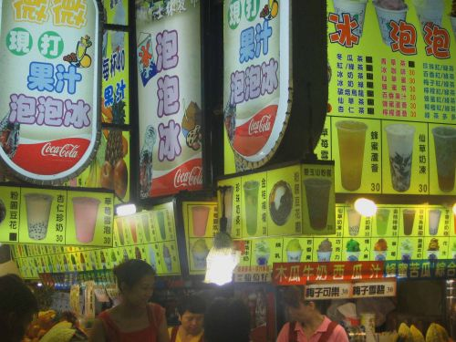 Taiwan 09 190baja.jpg