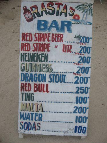 Jamma2010 425.jpg