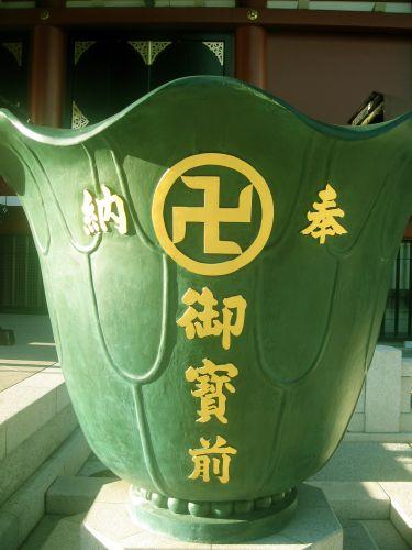 Japon 2012 157r.jpg