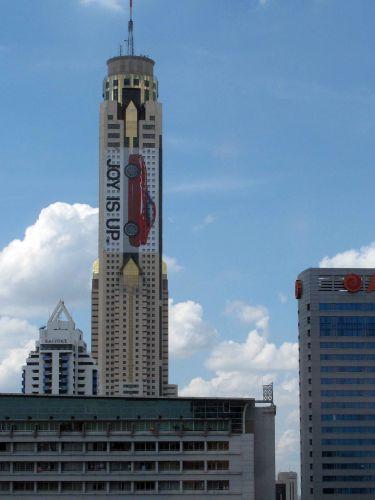 Bangkok2011 171baja.jpg