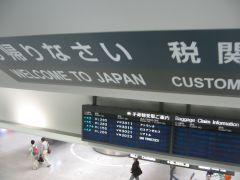 Japon 2012 010.jpg